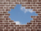 Brick wall open to the sky — Stock Photo