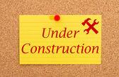 Under Construction — Stock Photo