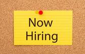 Now hiring — Stock Photo