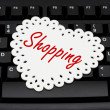 Internet Shopping — Stock Photo