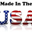 Made in the USA — Stock Photo #7513458