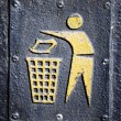 Recycle - Foto Stock