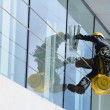 Stock Photo: Window cleaner