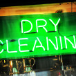 Stockfoto: Dry cleaning