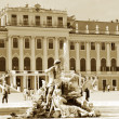 Vintage Vienna - Stock Photo