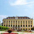 Schonbrunn Palace, Vienna — Stock Photo