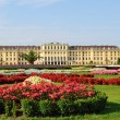 Sconbrunn Palace, Vienna — Stock Photo