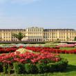 Sconbrunn Palace, Vienna — Stock Photo