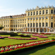 Vienna - beautiful architecture and gardens — Stock Photo