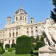Kunsthistorisches Museum, Vienna (Austria) — Stock Photo #6905094