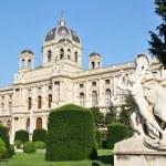 Kunsthistorisches Museum, Vienna (Austria) — Stock Photo
