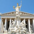 AustriParliament building in Vienna — Stock Photo #6905285
