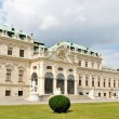 Vienna architecture — Stock Photo #6905948