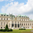 Vienna architecture — Stock Photo