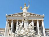 Rakouský parlament budova ve vídni — Stock fotografie
