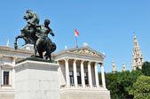 Kartpostal Viyana'dan — Stok fotoğraf