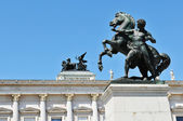 Историческое здание в Вене — Стоковое фото