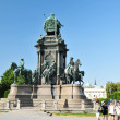 Vienna historical center — Stock Photo #6944625