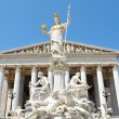 Viennese architecture — Stock Photo