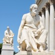 Greek philosophers — Stock Photo