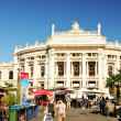 Burgtheater  in Vienna, Austria — Stock Photo