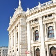 Постер, плакат: Theater in Vienna Austria