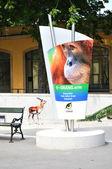 Schonbrunn Zoo — Stock Photo