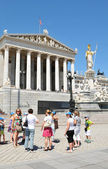 Tourists in Vienna — Stock Photo