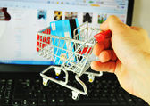 On-line shopping — Stock Photo