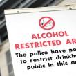 Alcoholism — Stock Photo