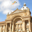 Stock Photo: Birmingham City Council