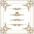 Royalty-Free Stock Vector Image: Decorative frame