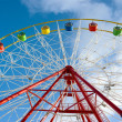 Attraction ferris wheel — Stockfoto