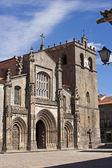 собор lamego — Стоковое фото