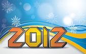 Vector Christmas 2012 — Stock Photo