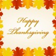 Royalty-Free Stock Vector Image: Thanksgiving day background