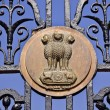 Stock Photo: IndiFour Lions Emblem Rashtrapati BhavIron Gates Offic