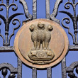 Indian Four Lions Emblem Rashtrapati Bhavan The Iron Gates Offic - Stock Photo