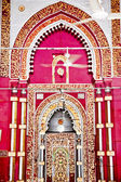 Golden Arch Jama't Khana Mosque Nizamuddin Complex Interior New — Stock Photo