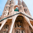 Sagrada Familia Barselona — Stock Photo