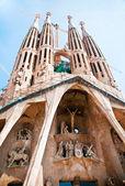 Sagrada Familia Barselona — Stock Photo