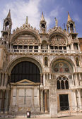 Cathedral in Venice — Stock Photo