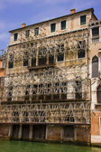 The eldest building in Venice — Stock Photo