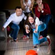 Bowling — Stock Photo #7261481
