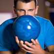 Bowling — Stock Photo #7283320