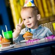 Celebrating birthday — Stock Photo #7363767