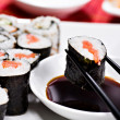 Royalty-Free Stock Photo: The Sushi