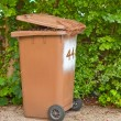 Stock Photo: Recycling bin