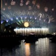 Sydney Harbour Bridge New Year — Stock Photo #7726685