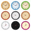 wall clocks — Stock Vector